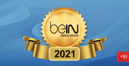 Bein Digiturk Kanal Listesi 2021 Güncel