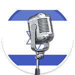 Hebrew Voice and Dubbing