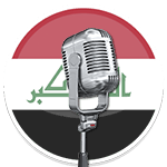 Kurdish Voiceover and Dubbing